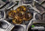 Bitcoin Satın Alırken Dikkat Edilmesi Gerekenler